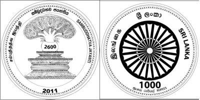 Sri Lanka Central Bank issues commemorative coins to mark 2600th Sambuddathwa Jayanthi