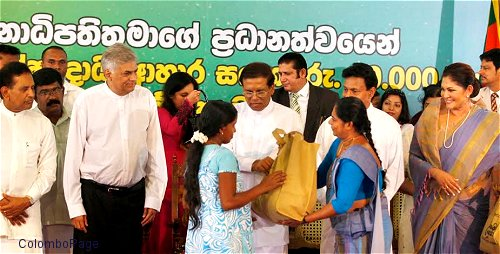 List of ministries of Sri Lanka